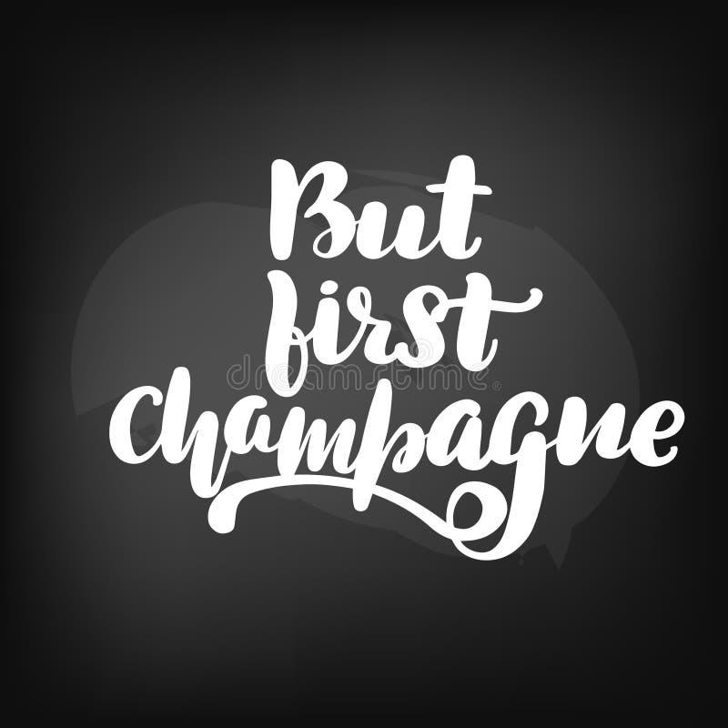 Но первое шампанское бесплатная иллюстрация