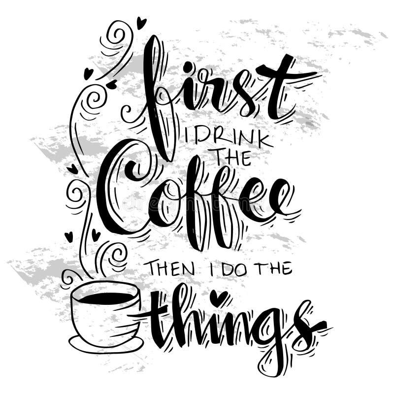 Но первый кофе бесплатная иллюстрация