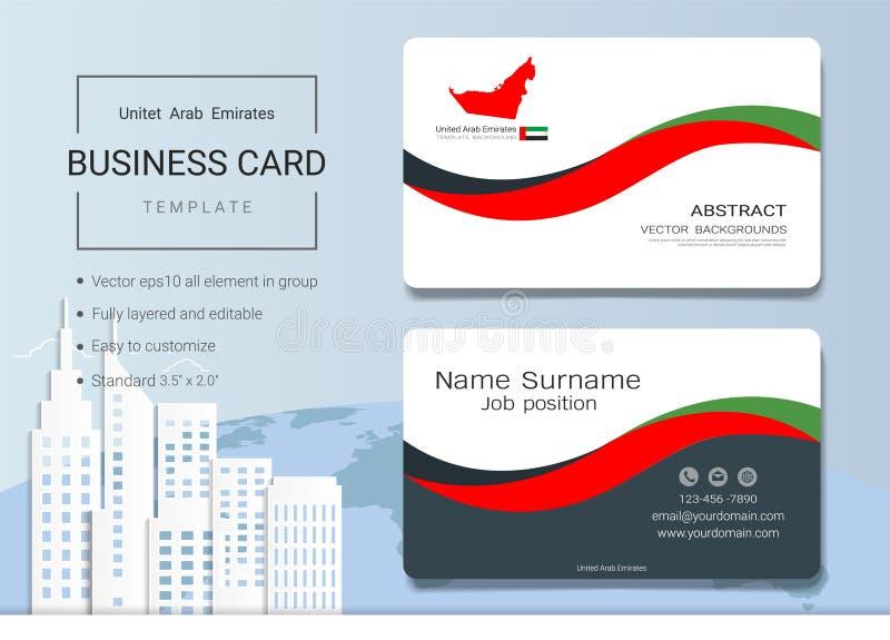 ОАЭ резюмируют визитную карточку или шаблон карточки имени иллюстрация штока