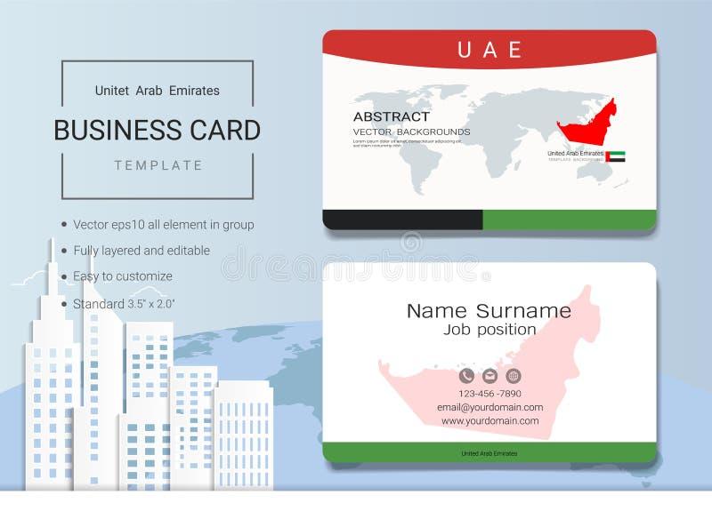 ОАЭ резюмируют визитную карточку или шаблон карточки имени иллюстрация вектора