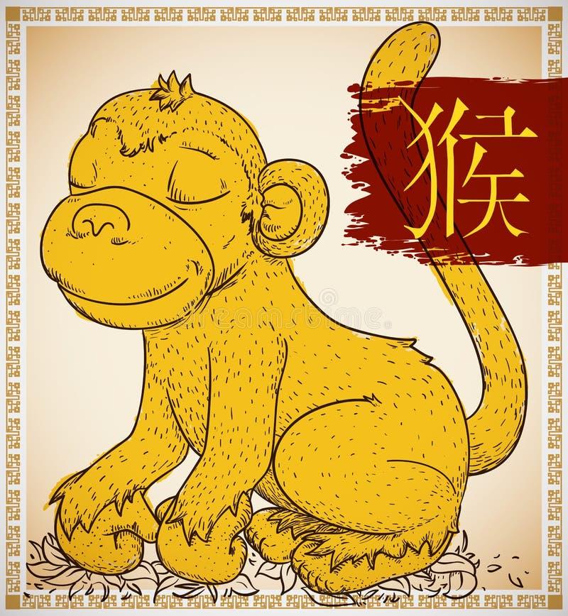 Обезьяна в нарисованной руке и стиле Brushstroke для китайского зодиака, иллюстрации вектора иллюстрация вектора