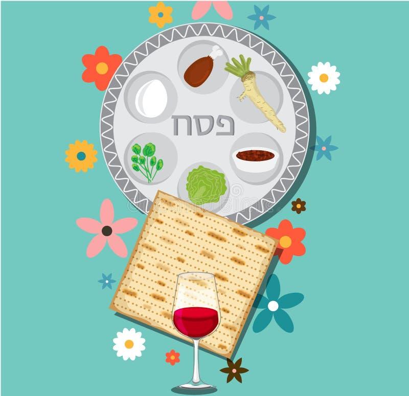 Обедающий еврейской пасхи, pesach seder предпосылка с плитой еврейской пасхи и традиционной едой стоковое изображение