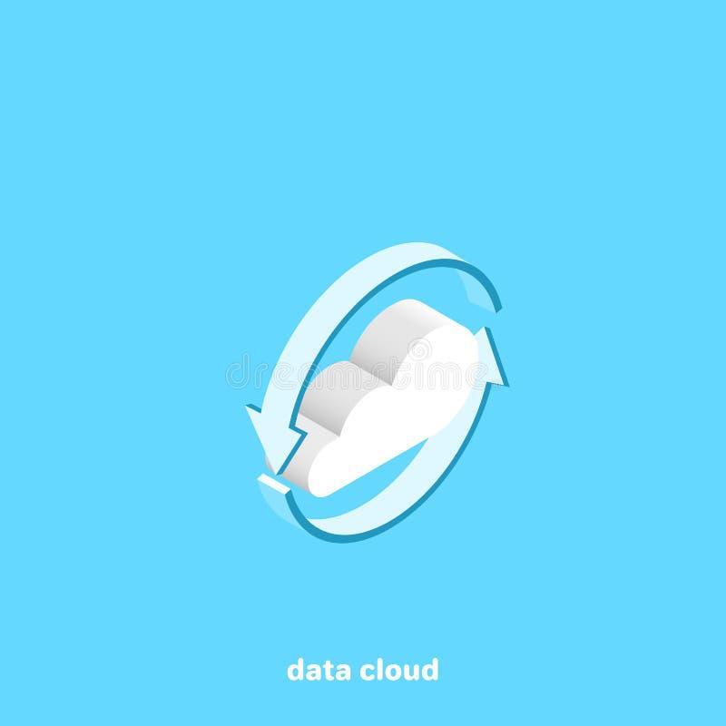 Обмен данными для технологий облака иллюстрация вектора