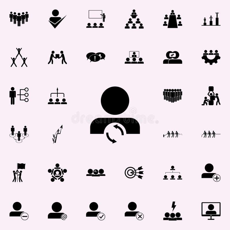 обмен значка персонала Комплект значков сыгранности всеобщий для сети и черни иллюстрация вектора