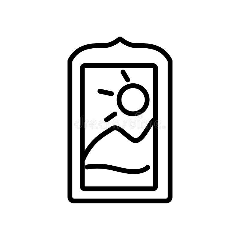 Обрамленный краской вектор значка изолированный на белой предпосылке, красит Fra иллюстрация вектора