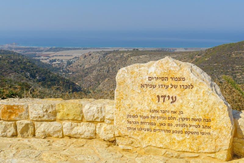 Обсерватория HaSayarim, в национальном парке Mount Carmel стоковые изображения