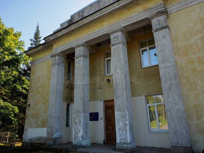 Обсерватория Pulkovo стоковое фото