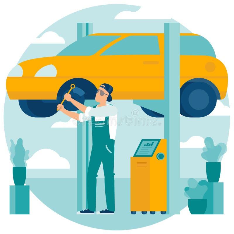 Обслуживание и ремонт автомобиля иллюстрация штока