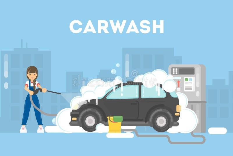 Обслуживание автомобиля моя бесплатная иллюстрация