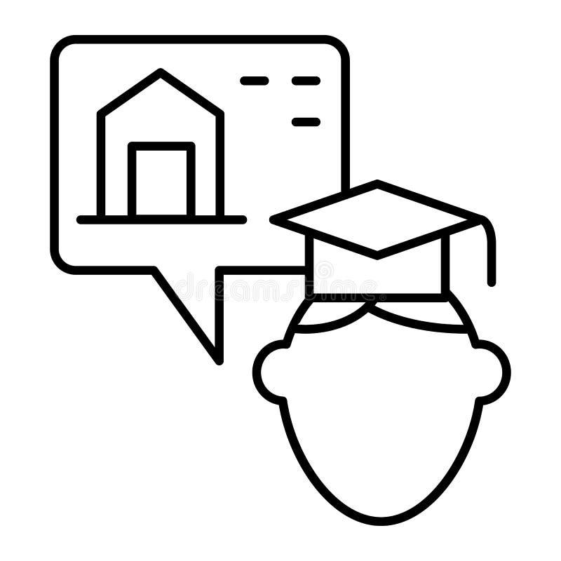 Общежитие и постдипломная тонкая линия значок Постдипломная иллюстрация вектора парня и спальни изолированная на белизне Студент  бесплатная иллюстрация