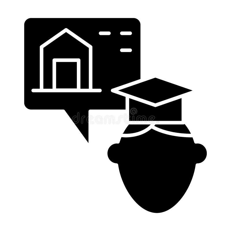 Общежитие и постдипломный твердый значок Постдипломная иллюстрация вектора парня и спальни изолированная на белизне Студент и иллюстрация вектора