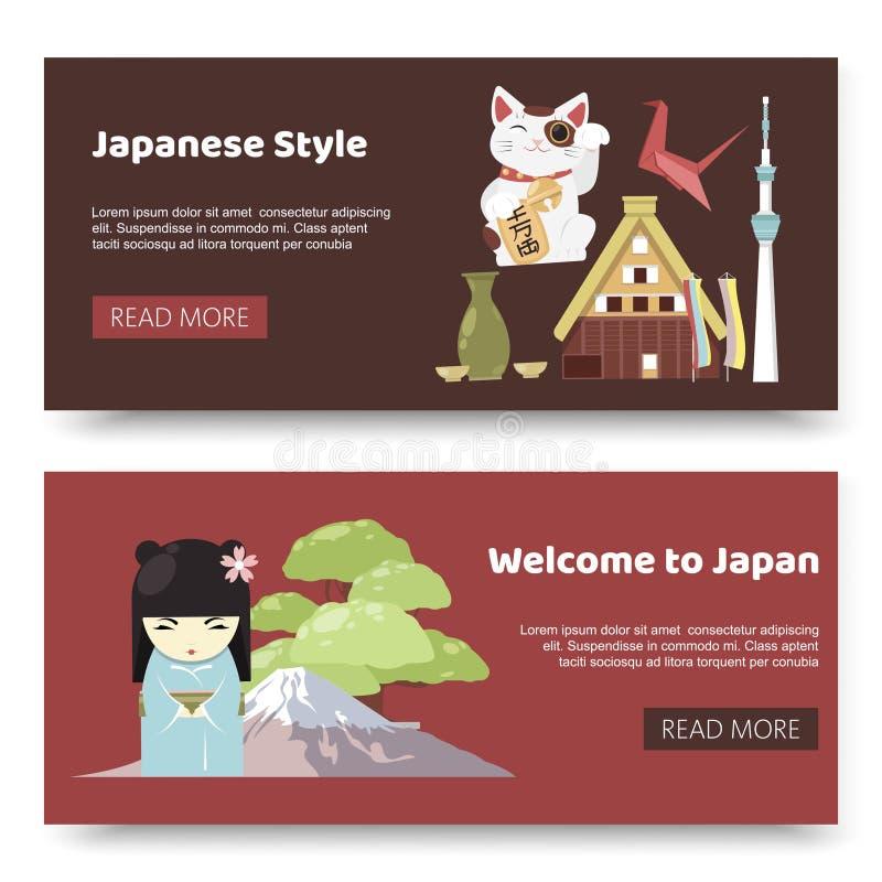 Объекты японского стиля, сувениры, аксессуары установили иллюстрации вектора знамен Традиционные символы Японии как кот иллюстрация вектора