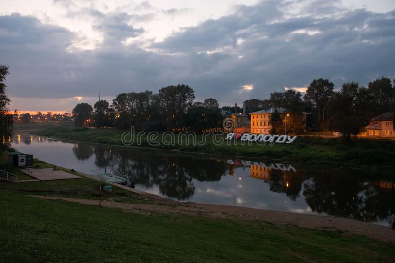 Объект искусства с надписями i любит Vologda стоковые фото