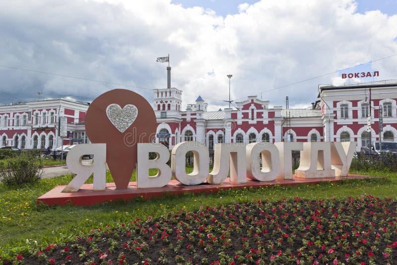 Объект искусства с ` Vologda влюбленности ` i надписи около железнодорожного вокзала в городе Vologda стоковые фото