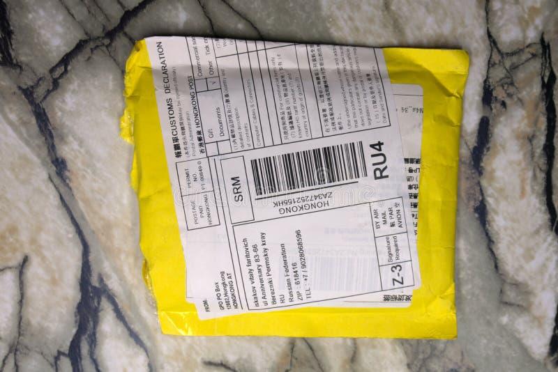 Объявление таможен на пакете пакета ` s Китая чужого от Китая - России Berezniki 8-ое марта 2018 стоковое изображение