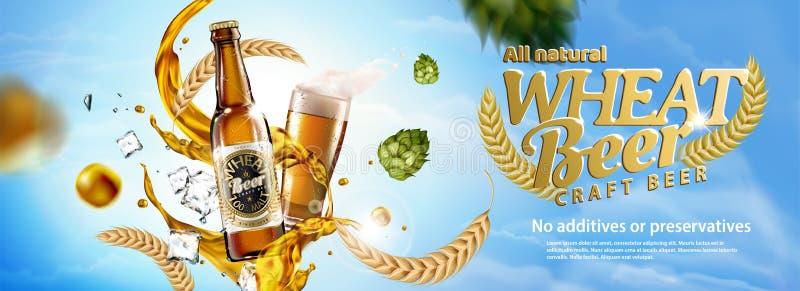 Объявления знамени пива пшеницы иллюстрация вектора