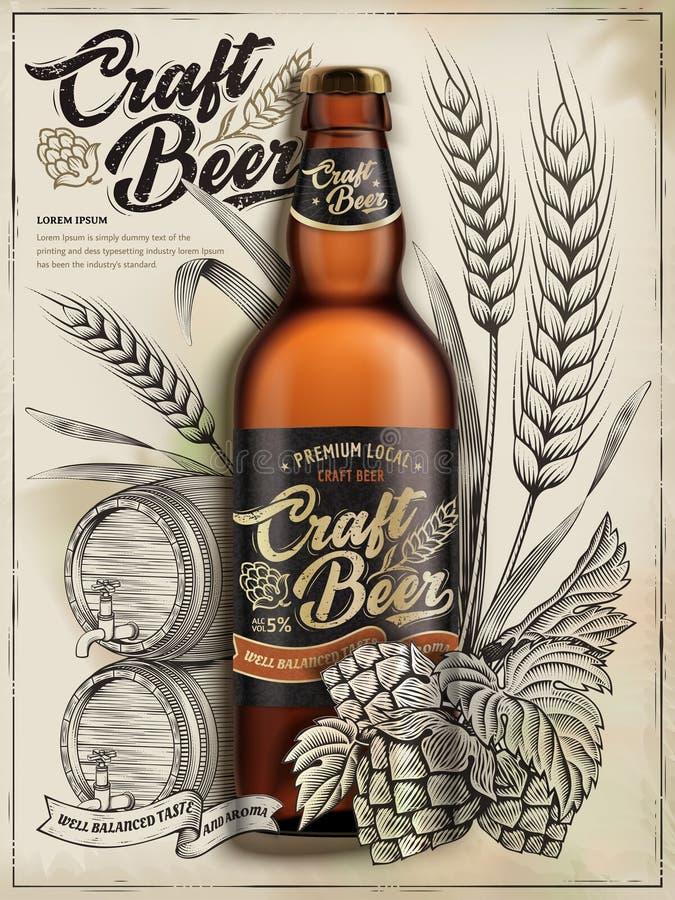 Объявления пива ремесла иллюстрация штока