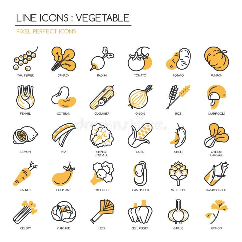 Овощ, значок пиксела совершенный иллюстрация штока