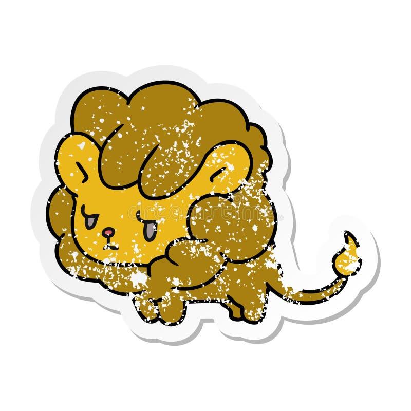 огорченный новичок льва kawaii мультфильма стикера милый бесплатная иллюстрация