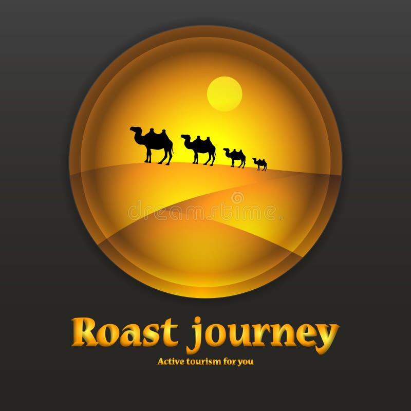 логос горячее путешествие шток иллюстрация вектора