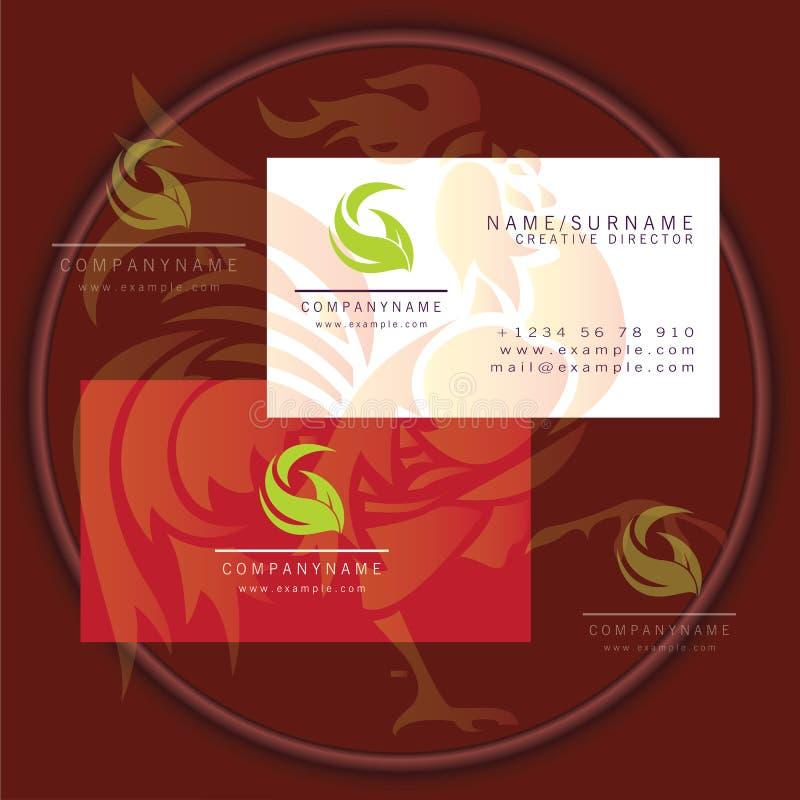 логотип визитной карточки лист иллюстрация вектора