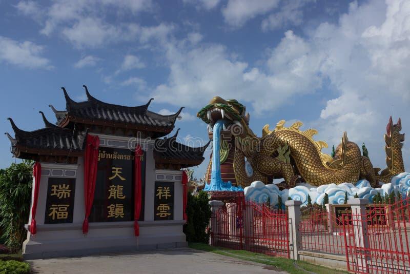 Огромный золотой дракон стоковые фото