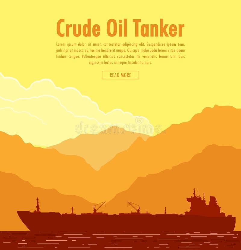 Огромный нефтяной танкер также вектор иллюстрации притяжки corel бесплатная иллюстрация