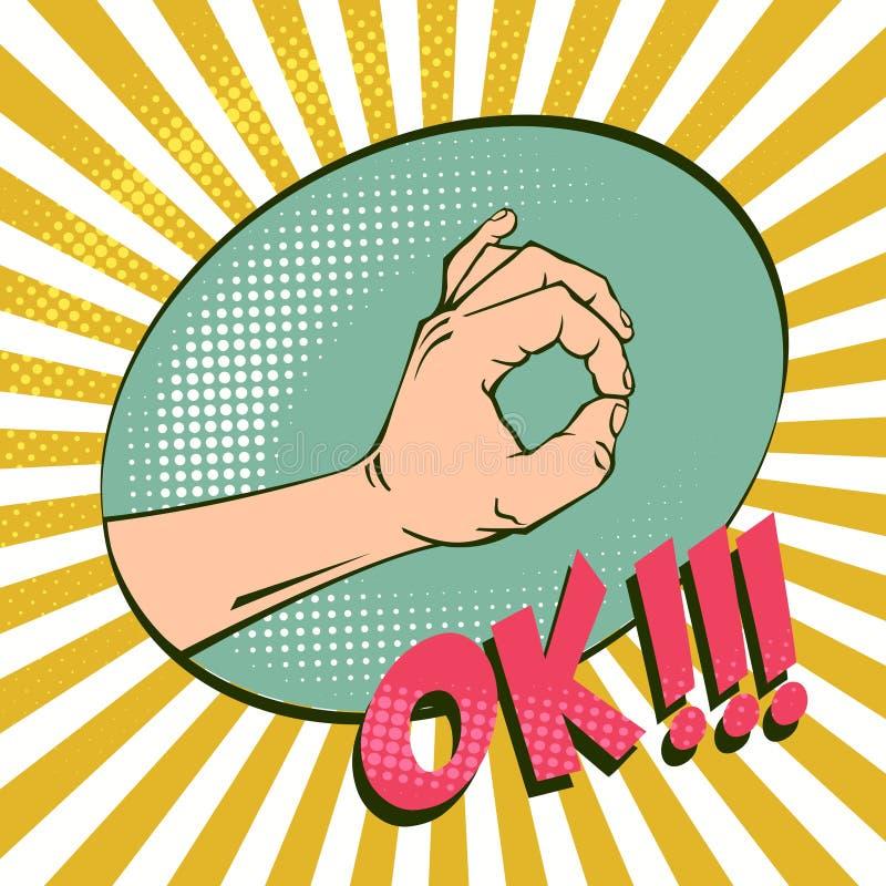 ОДОБРЕННЫЙ жест рукой, знаменующ согласование Имитационные ретро иллюстрации Винтажное изображение с полутоновыми изображениями П иллюстрация штока