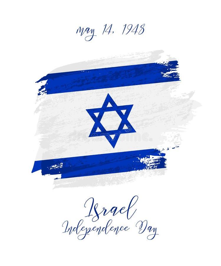 14-ое мая, предпосылка Дня независимости Израиля с флагом grunge Vector дизайн для карточки, знамени, плаката или рогульки иллюстрация штока