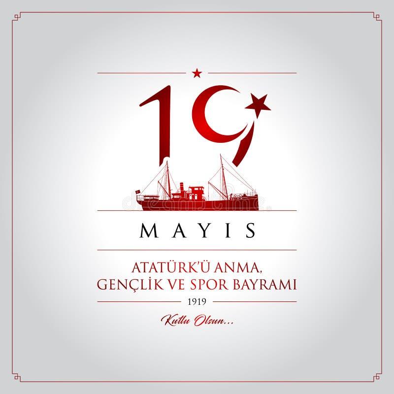 19-ое мая, чествование карточки торжества Турции дня Ataturk, молодости и спорт иллюстрация вектора