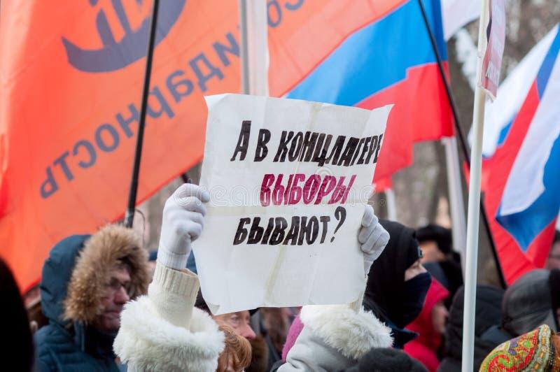 25-ОЕ ФЕВРАЛЯ 2018, МОСКВА, РОССИЯ Плакат протеста с словами стоковая фотография