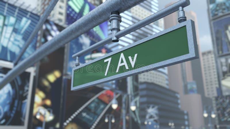 Оживленный конец-вверх квадрата Нью-Йорка Манхаттана дорожного знака в срок перевод 3d иллюстрация штока
