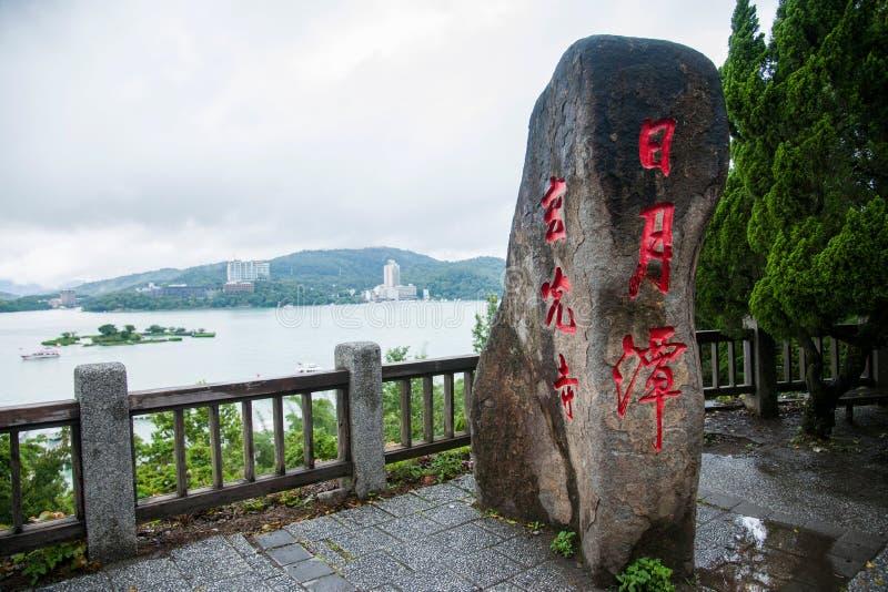 Озеро лун Lalu Солнця в скульптуре виска Syuanguang острова Nantou County стоковые изображения rf