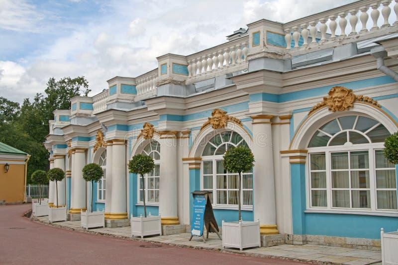Окружность (крыла) дворца Катрина ST ПЕТЕРБУРГ, TSARSKOYE SELO, РОССИЯ стоковая фотография rf