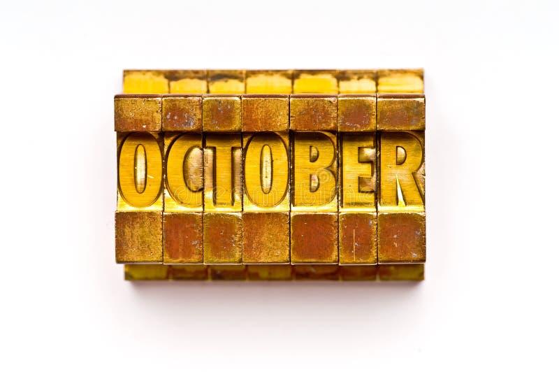 октябрь стоковая фотография rf
