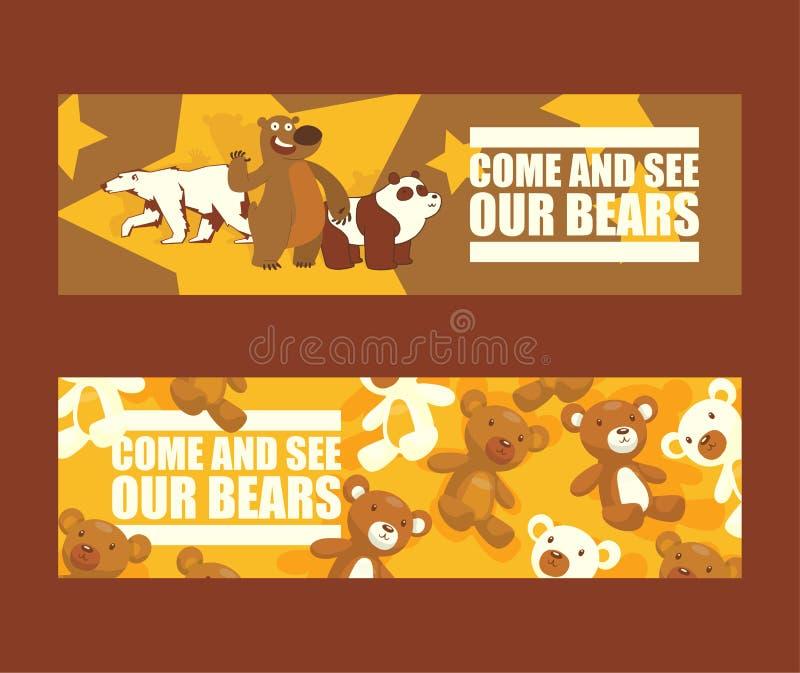 Она-медведя фона иллюстрации плюшевого мишки панды гризли коричневог бесплатная иллюстрация