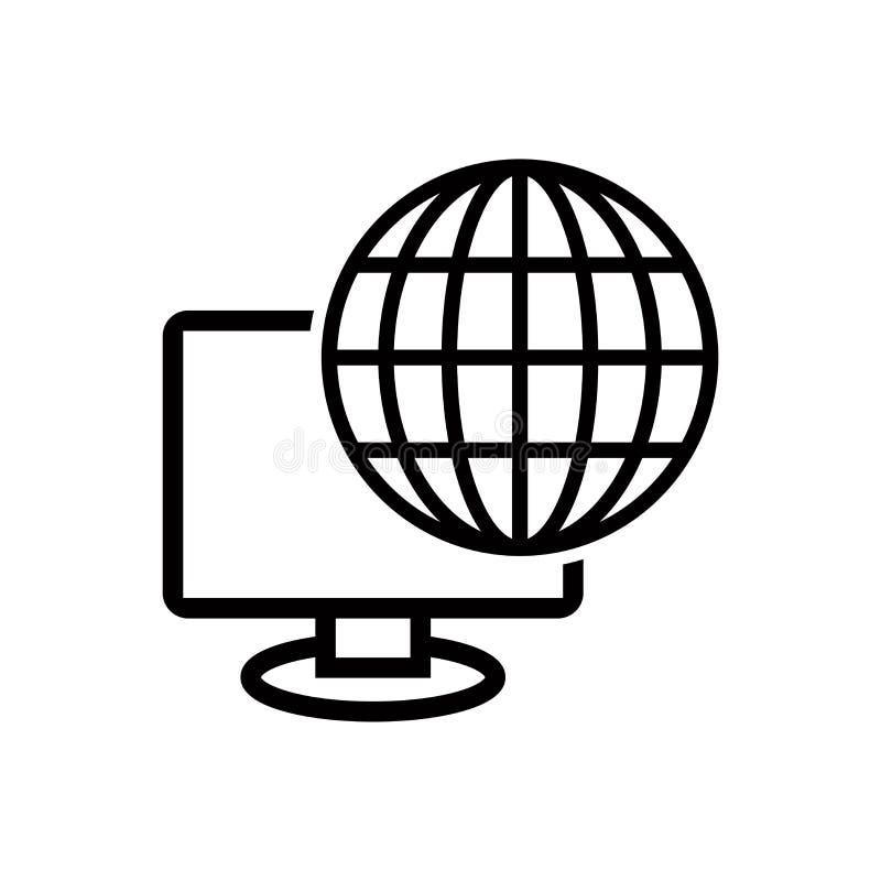 Онлайн значок покупок на белой предпосылке бесплатная иллюстрация