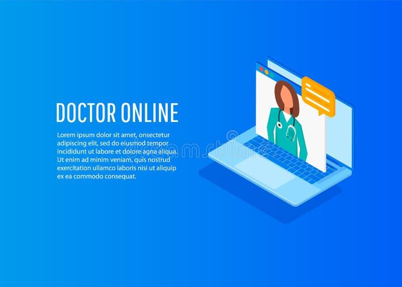 Онлайн медицинская консультация и поддержка иллюстрация вектора