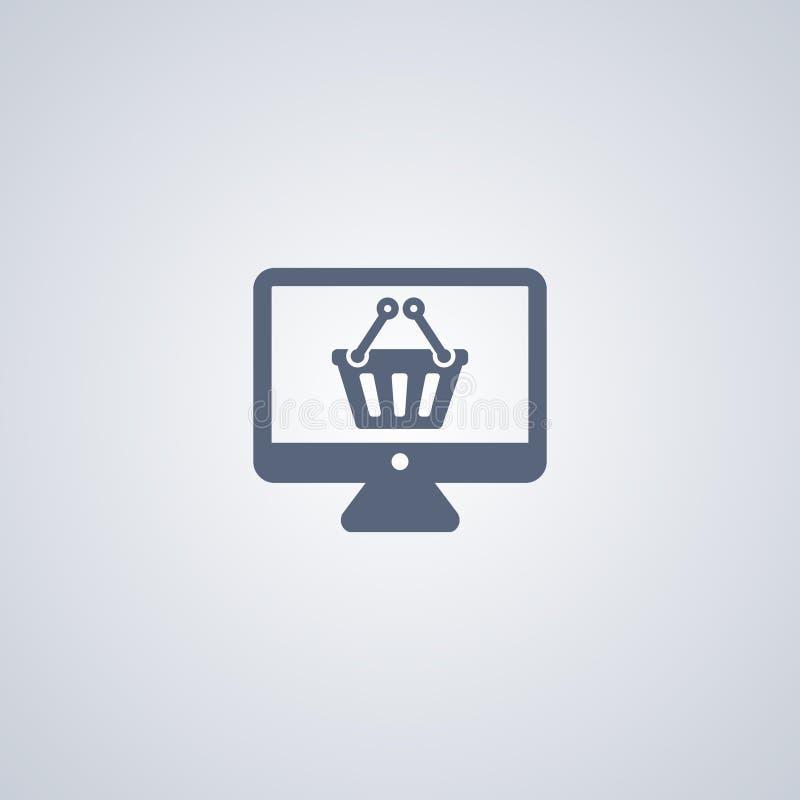 Онлайн покупки, vector самый лучший плоский значок бесплатная иллюстрация