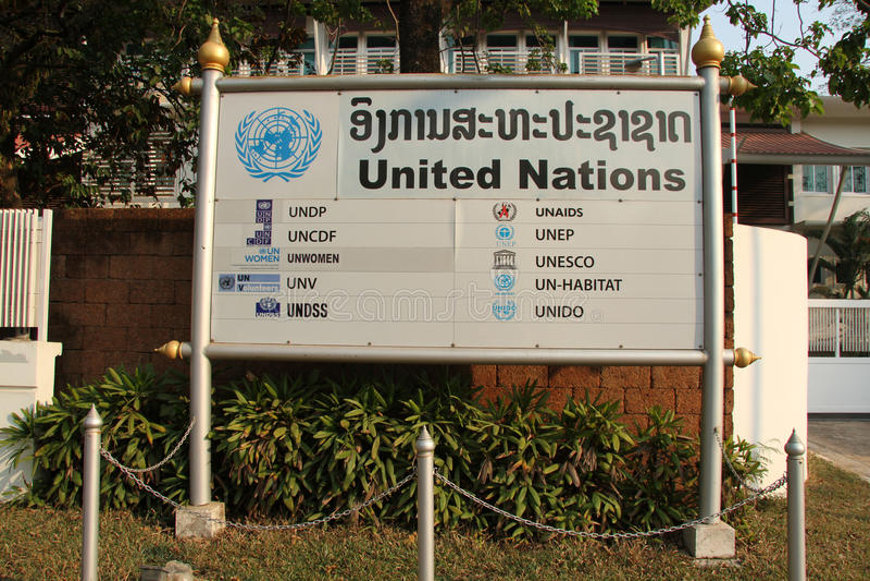 ООН размещает штаб Лаос стоковое фото