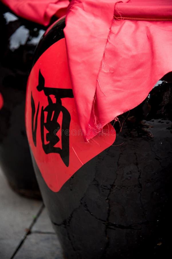 Опарникы рисового вина традиционного китайского стоковые изображения