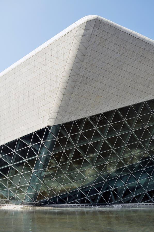 опера дома guangzhou фарфора стоковое фото
