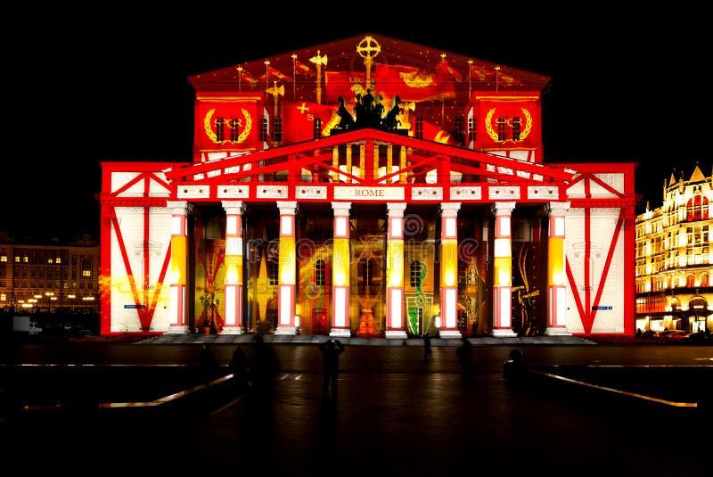 Опера и балет театра Bolshoi положения академичные стоковые изображения