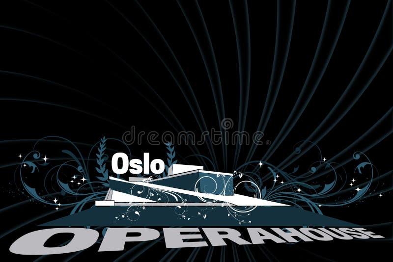 опера Осло дома иллюстрация вектора