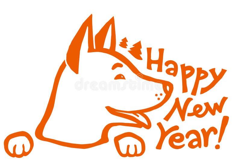 Оранжевая осиплая собака с знаком нарисованным рукой - счастливым Новым Годом бесплатная иллюстрация