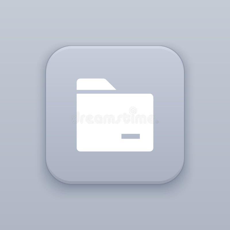 Организация, кнопка папки, самый лучший вектор иллюстрация вектора