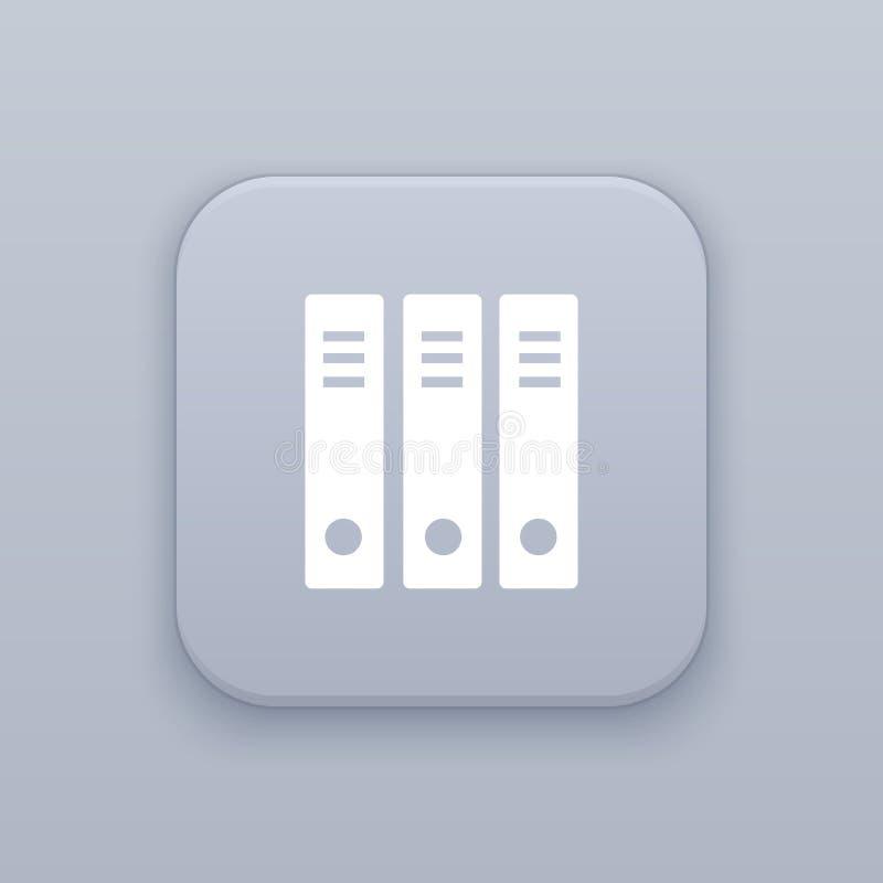 Организация, помещая кнопку в архив, самый лучший вектор иллюстрация вектора