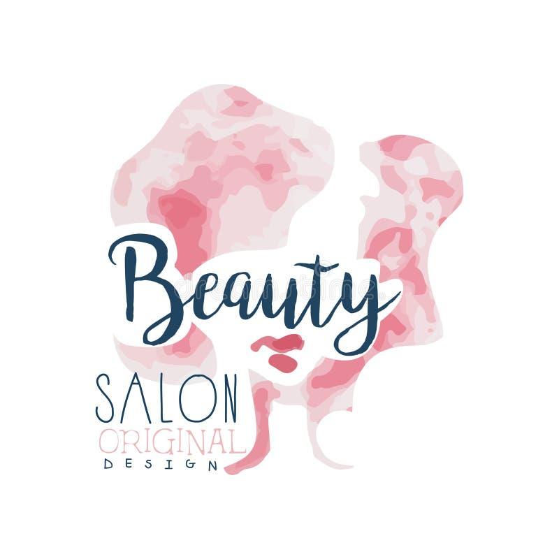 Оригинальный дизайн логотипа салона красоты, ярлык для волос или студия красоты, косметические процедуры, вектор акварели спа-цен иллюстрация вектора