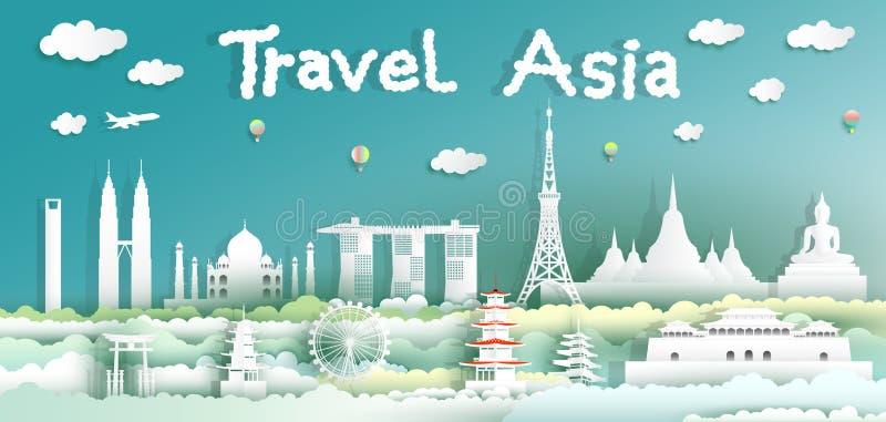 Ориентир ориентиры мира с предпосылкой города и Азии туризма иллюстрация вектора