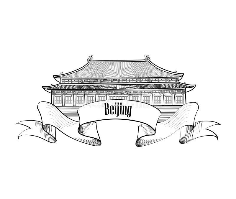 Ориентир ориентир Пекина Символ Gugong Ярлык Китая перемещения Запрещенный c иллюстрация вектора